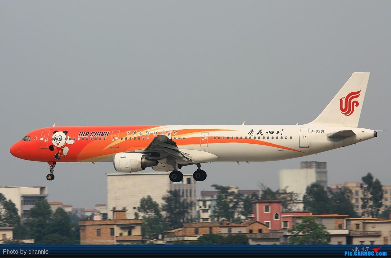 Re:[原创]CAN久违阳光了。。 AIRBUS A321-200 B-6361 广州白云
