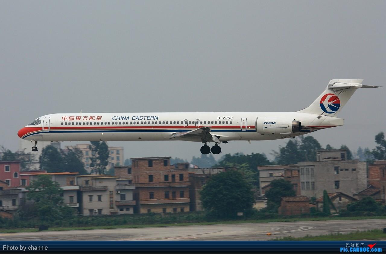 Re:[原创]CAN久违阳光了。。 MCDONNELL DOUGLAS MD-90-30 B-2263 广州白云