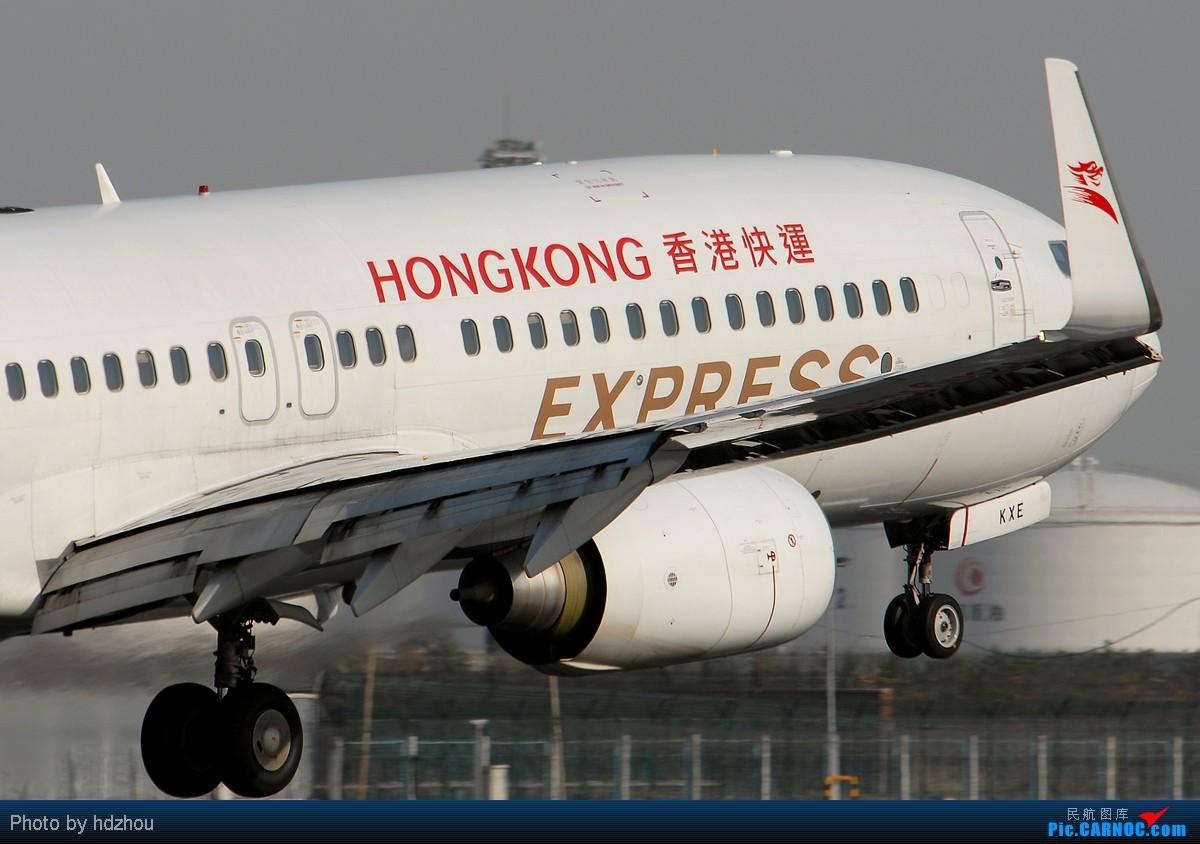 Re:[原创][CASG]五一了,发个帖阐述下最近两个月的拍机情况以及爆一个论坛元老级的潜水员! BOEING 737-800 B-KXE 中国北京首都机场  飞友
