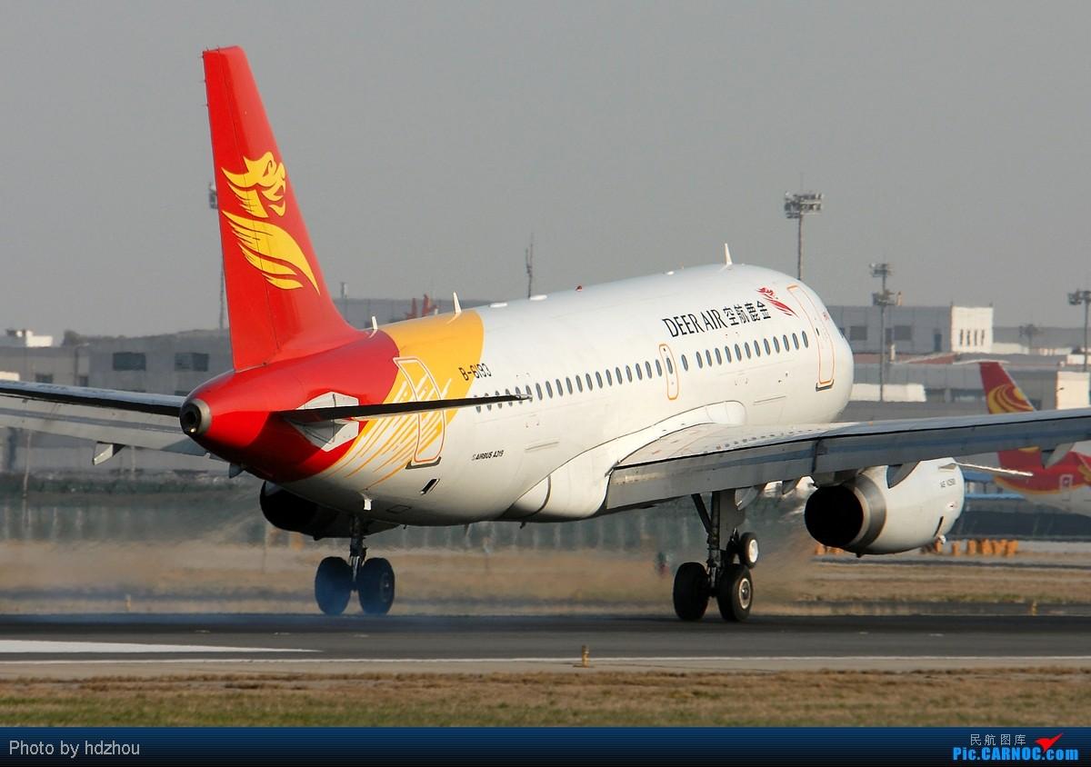 Re:[原创][CASG]五一了,发个帖阐述下最近两个月的拍机情况以及爆一个论坛元老级的潜水员! AIRBUS A319-100 B-6193 中国北京首都机场  飞友