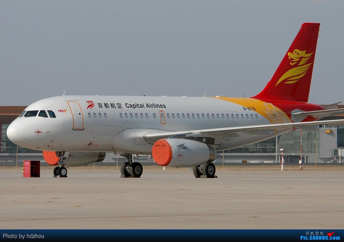 Re:[原创][CASG]五一了,发个帖阐述下最近两个月的拍机情况以及爆一个论坛元老级的潜水员! AIRBUS A319-100 B-6178 中国北京首都机场  飞友