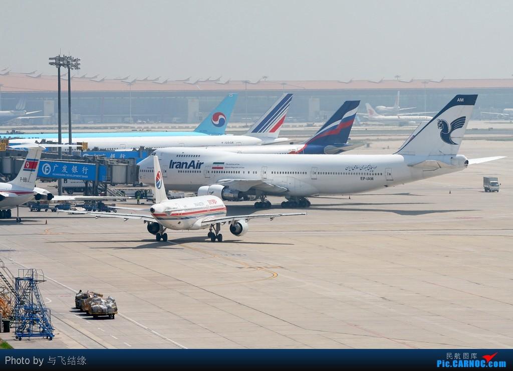 Re:从TEHRAN THR来的IR802航班Boeing747-100组图! BOEING 747-100 EP-IAM 北京首都