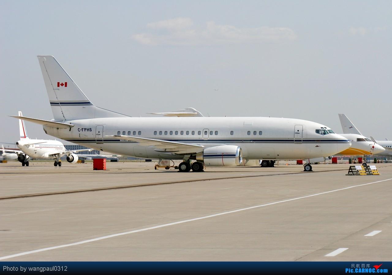 Re:[原创]虽然我本人对匈牙利裔法国总统尼古拉·萨科齐很不感冒,但是他所乘坐的飞机还是依旧喜欢 BOEING 737-53A C-FPHS 北京首都国际机场