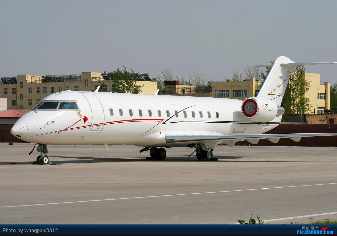 Re:[原创]虽然我本人对匈牙利裔法国总统尼古拉·萨科齐很不感冒,但是他所乘坐的飞机还是依旧喜欢 CANADAIR CL-600-2B19 CHALLENGER 850 VP-CON 北京首都国际机场