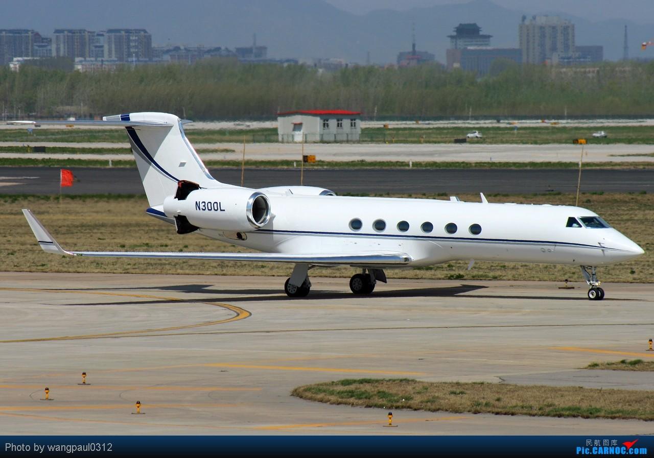 Re:[原创]虽然我本人对匈牙利裔法国总统尼古拉·萨科齐很不感冒,但是他所乘坐的飞机还是依旧喜欢 GULFSTREAM G-V N300L 北京首都国际机场