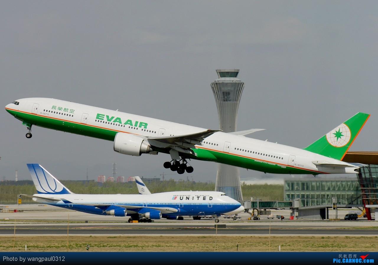 Re:[原创]◇◆◇◆白天逮到夜猫子----阿斯塔纳航空公司◇◆◇◆ BOEING 777-35E(ER) B-16713 北京首都国际机场