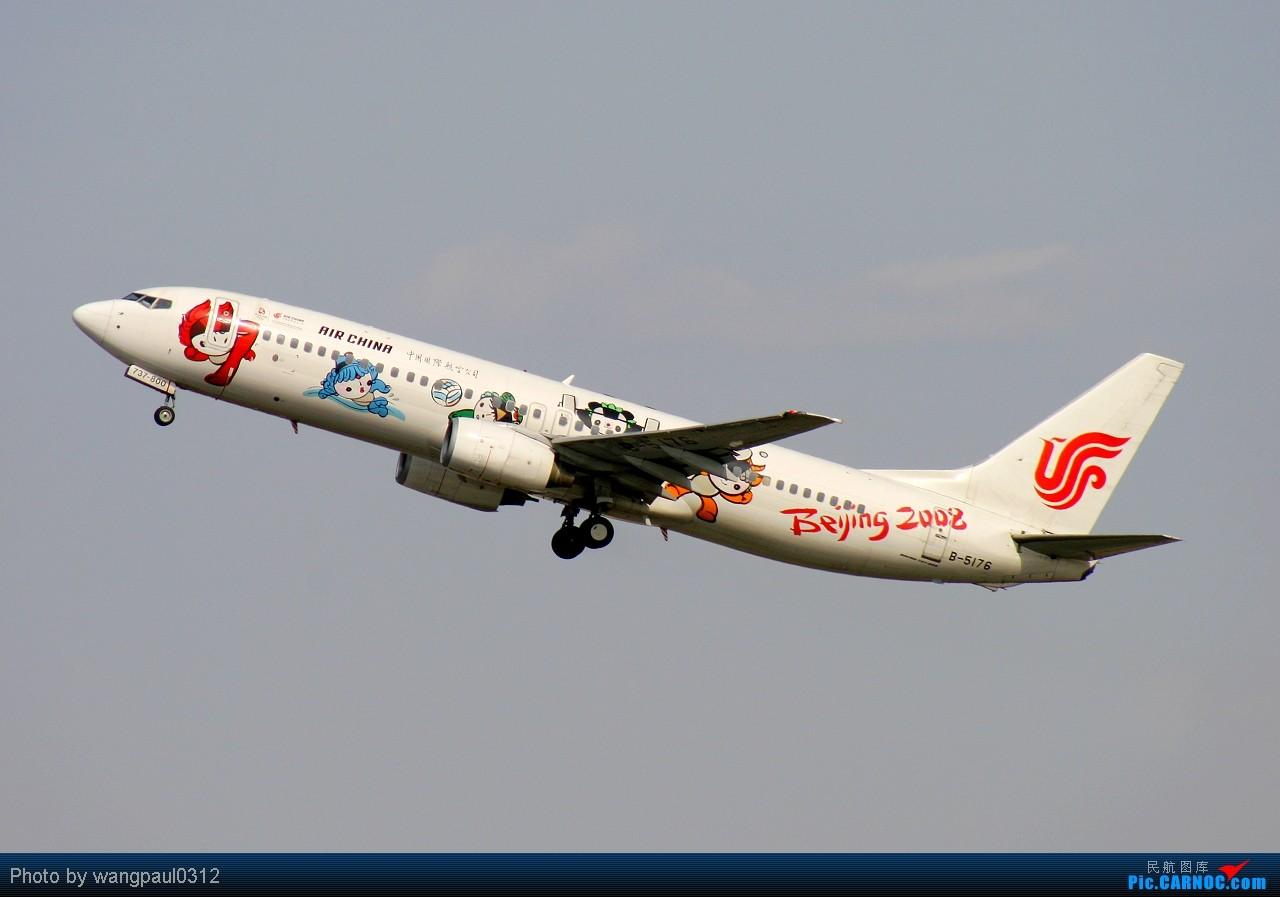 Re:[原创]◇◆◇◆白天逮到夜猫子----阿斯塔纳航空公司◇◆◇◆ BOEING 737-800 B-5176 北京首都国际机场