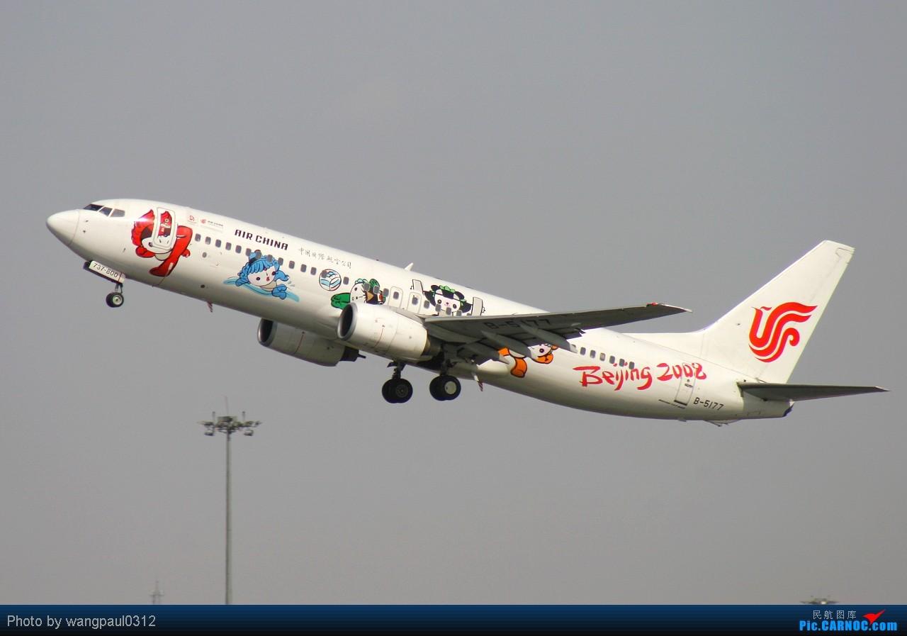 Re:[原创]◇◆◇◆白天逮到夜猫子----阿斯塔纳航空公司◇◆◇◆ BOEING 737-800 B-5177 北京首都国际机场