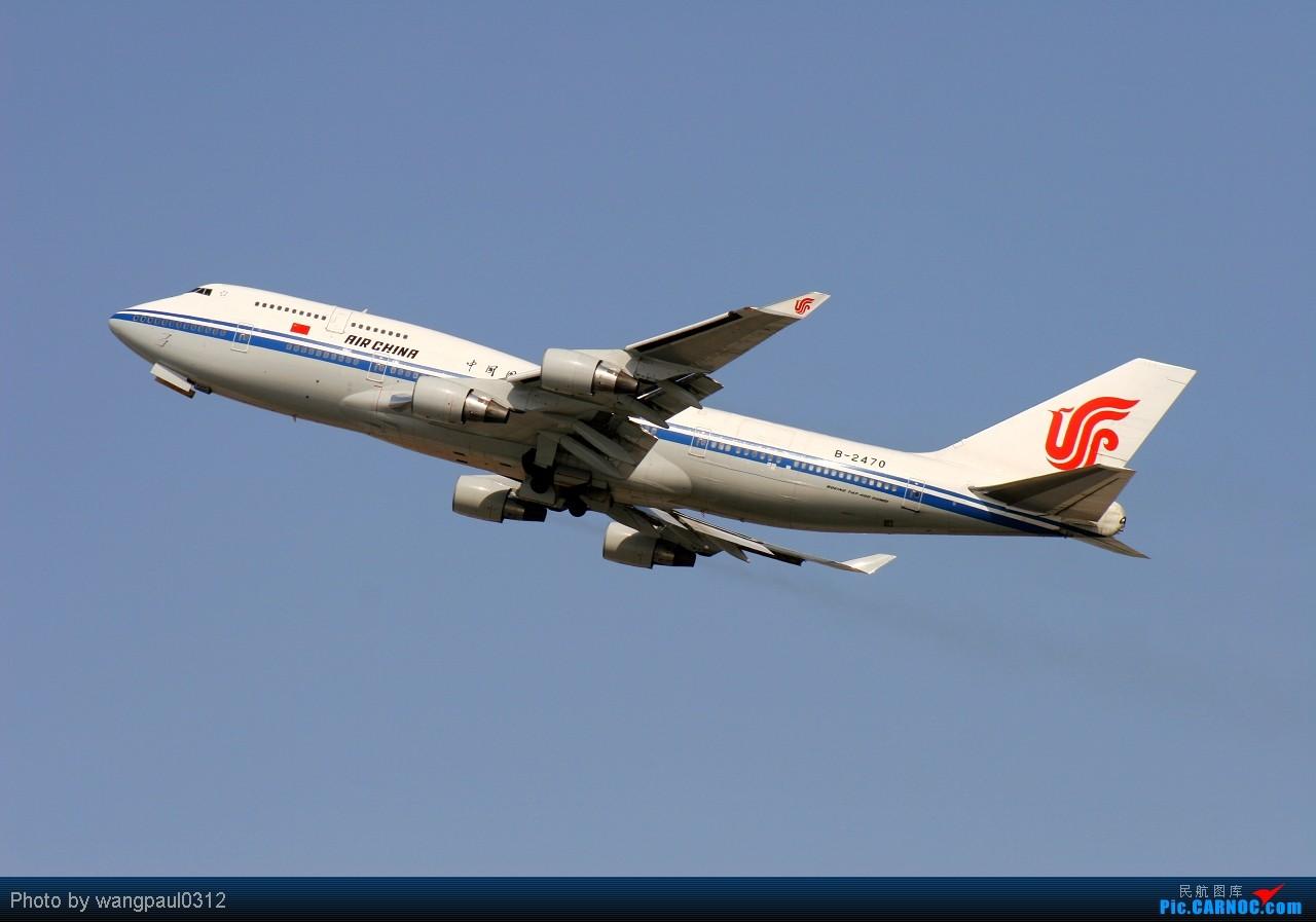 Re:[原创]◇◆◇◆白天逮到夜猫子----阿斯塔纳航空公司◇◆◇◆ BOEING 747-400 B-2470 北京首都国际机场