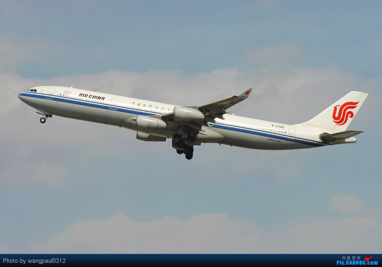 Re:[原创]◇◆◇◆白天逮到夜猫子----阿斯塔纳航空公司◇◆◇◆ AIRBUS A340-313X B-2385 北京首都国际机场