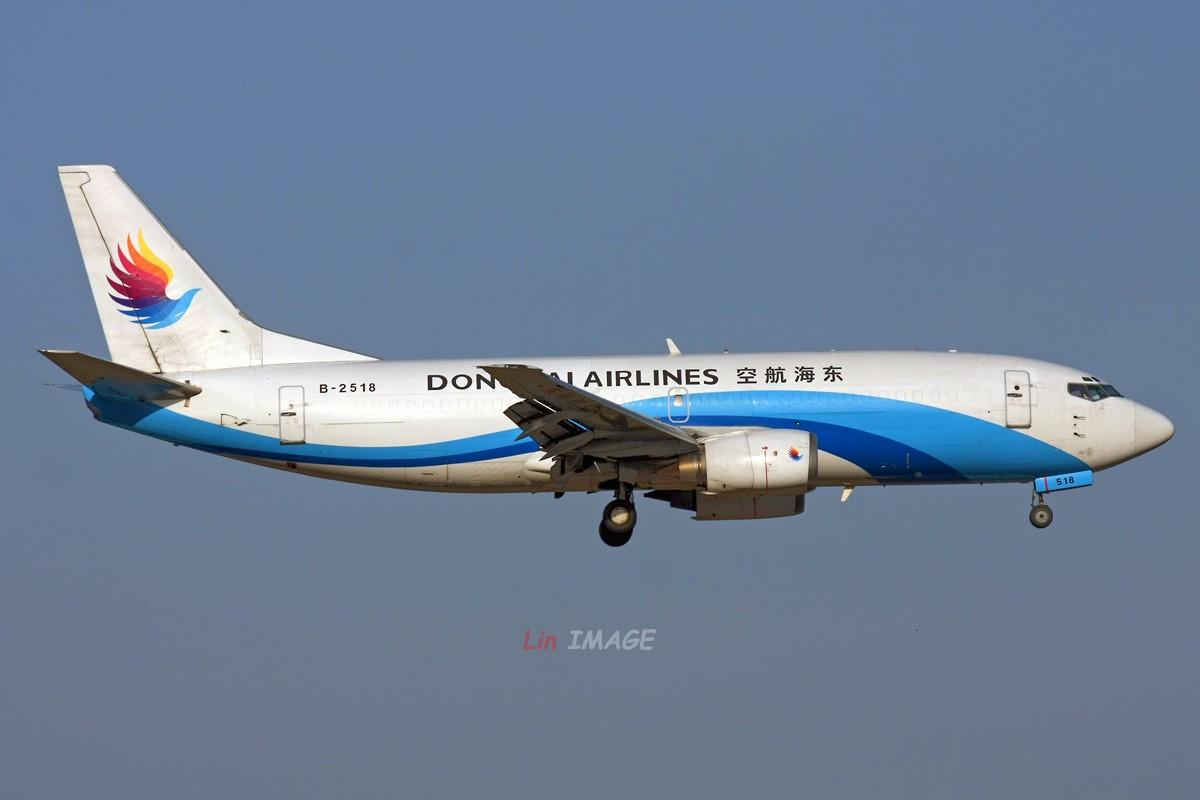 Re:[原创]【BLDDQ】<老林制造>卧听晚风撕春劲,道是无情却有晴 BOEING 737-300F B-2518 中国北京首都机场