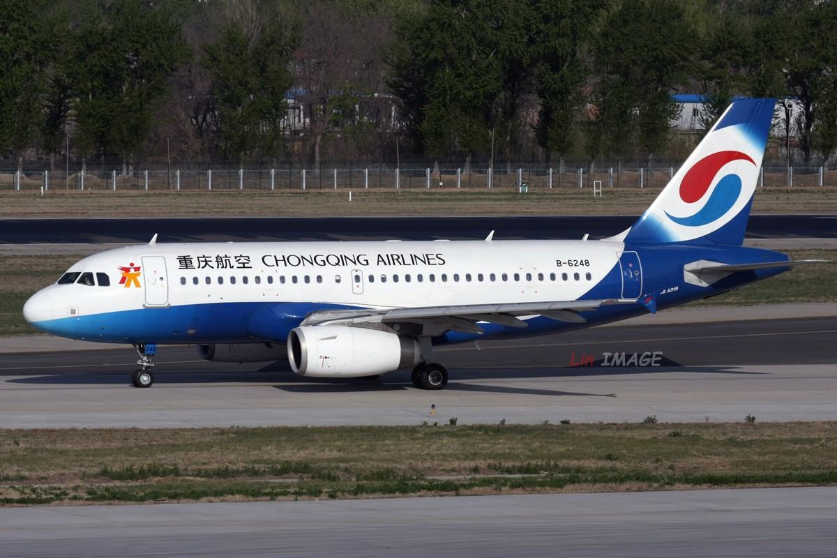 Re:[原创]【BLDDQ】<老林制造>卧听晚风撕春劲,道是无情却有晴 AIRBUS A319-100 B-6248 中国北京首都机场