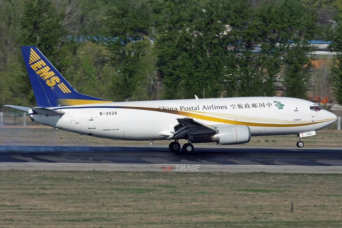 Re:[原创]【BLDDQ】<老林制造>卧听晚风撕春劲,道是无情却有晴 BOEING 737-300 B-2526 中国北京首都机场