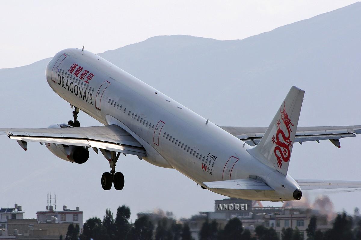 Re:[原创][ANDREI] 时隔近一年,EVA的330又回来了! 附带几张逆光下的大图 AIRBUS A321 B-HTF 中国昆明巫家坝机场