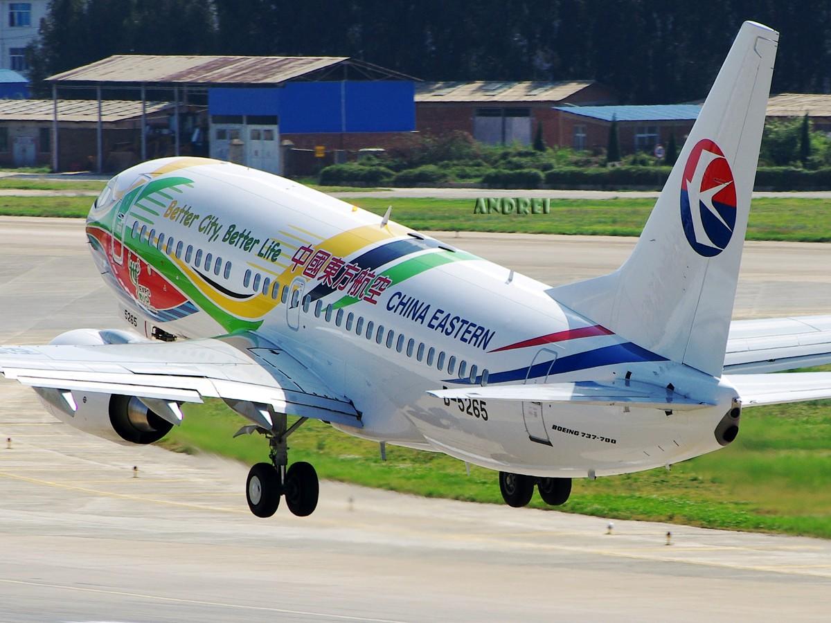 Re:[原创][ANDREI] 时隔近一年,EVA的330又回来了! 附带几张逆光下的大图 BOEING 737-700 B-5265 中国昆明巫家坝机场