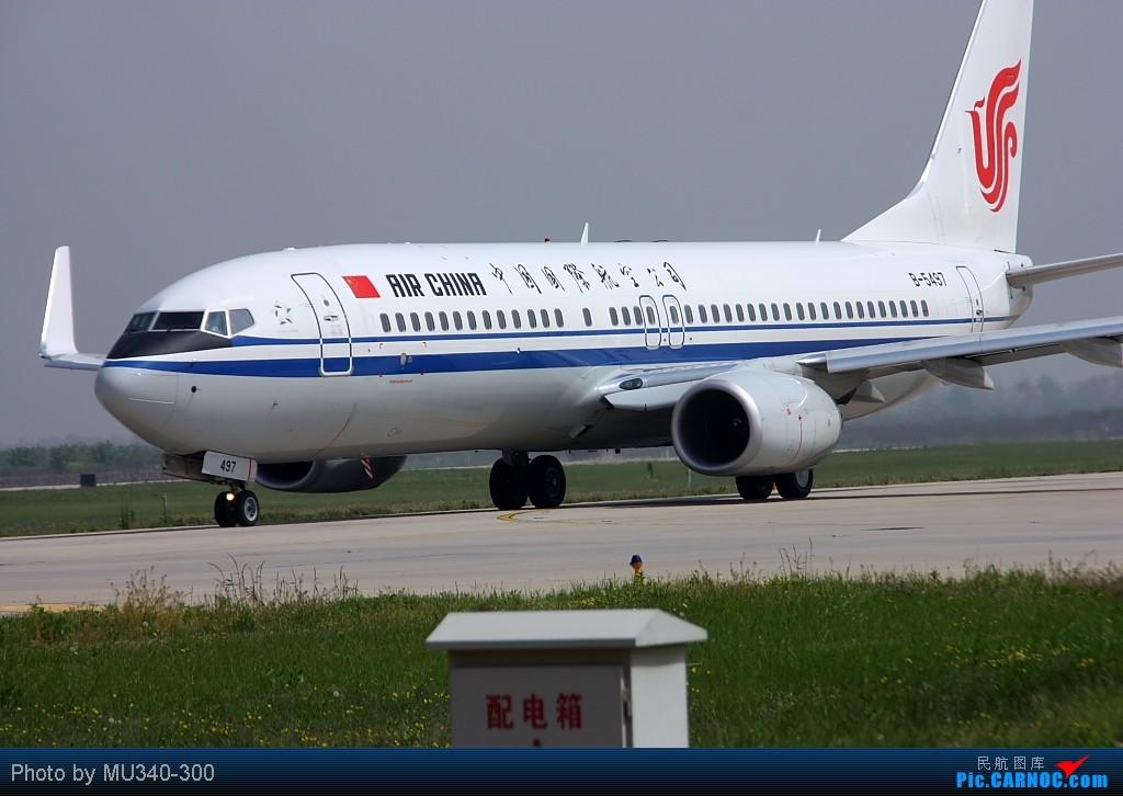 """Re:五一""""闪击""""咸阳,XIY拍机----体验和CTU不一样的感觉,尝试能否敲开图库大门 BOEING 737-800 B-5497 中国西安咸阳机场"""