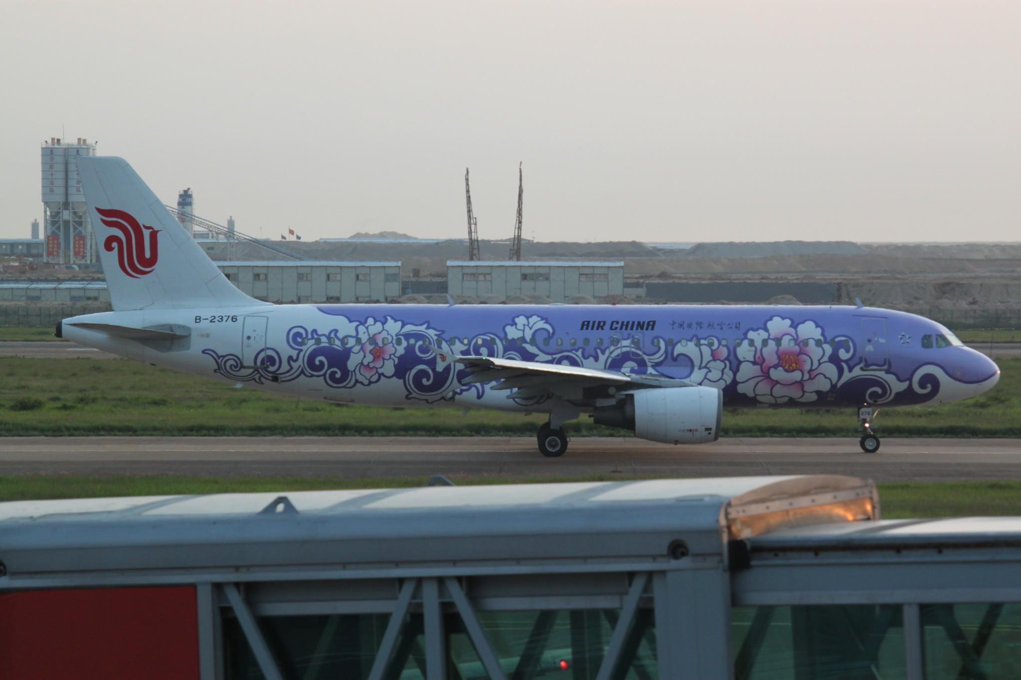 Re:[原创]5月2号在宝安机场拍到的几架飞机 AIRBUS A320-200 B-2376 中国深圳宝安机场