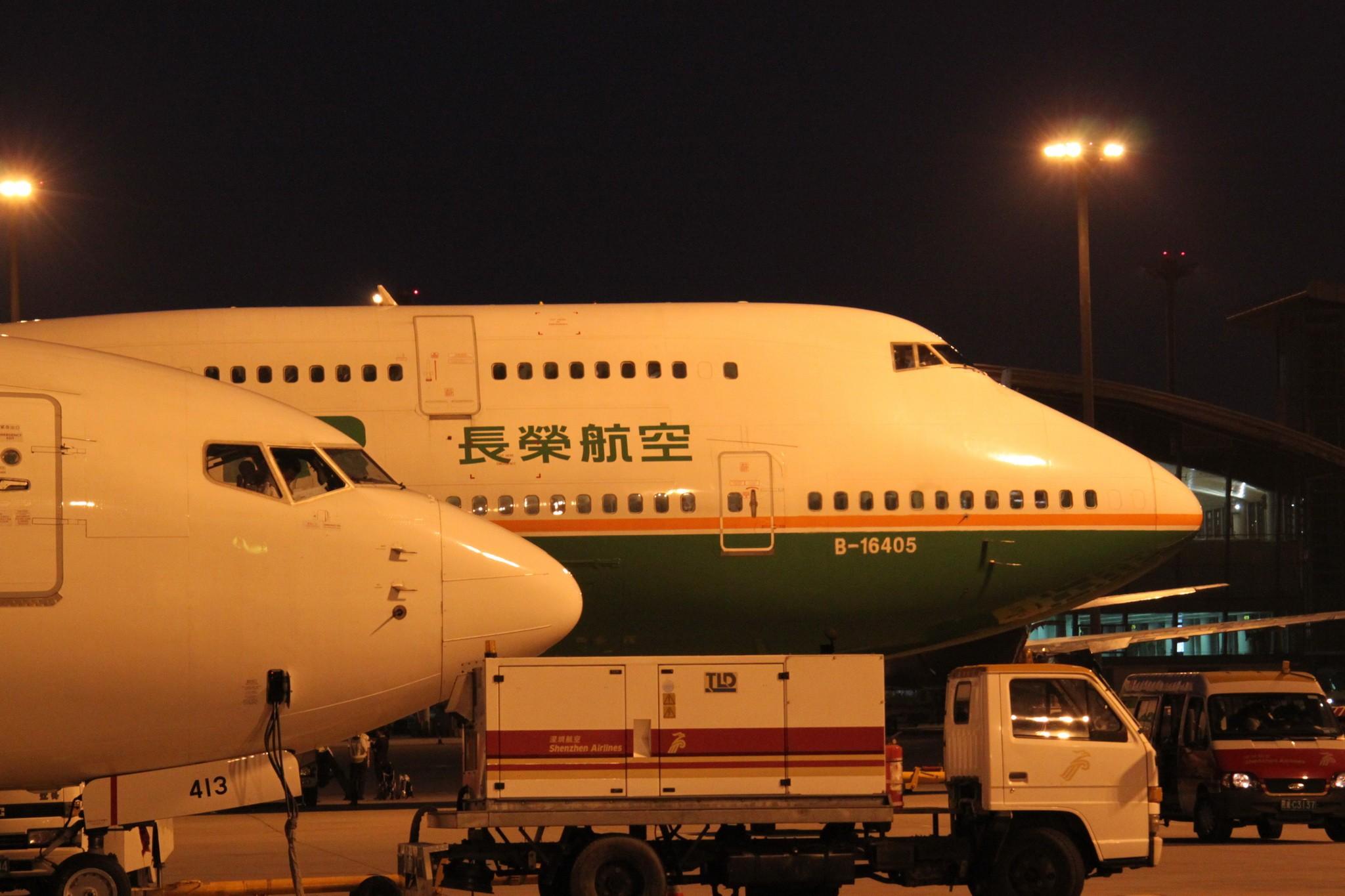 Re:[原创]5月2号在宝安机场拍到的几架飞机 BOEING 747-400 B-16405 中国深圳宝安机场