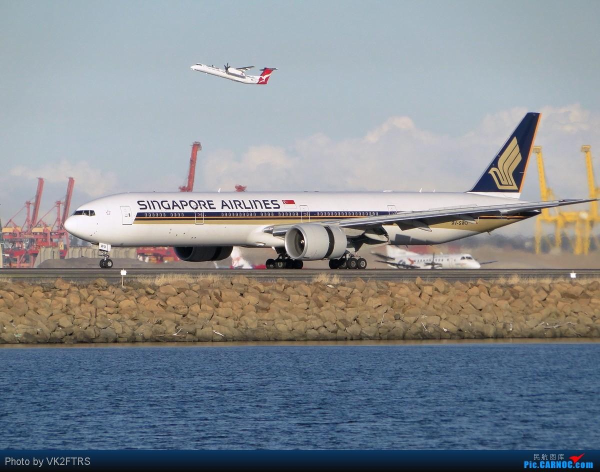 Re:[原创]第一弹,大飞机的聚会!五月飞友们的悉尼(SYD/YSSY)! BOEING 777-300 9V-SWO SYD/YSSY