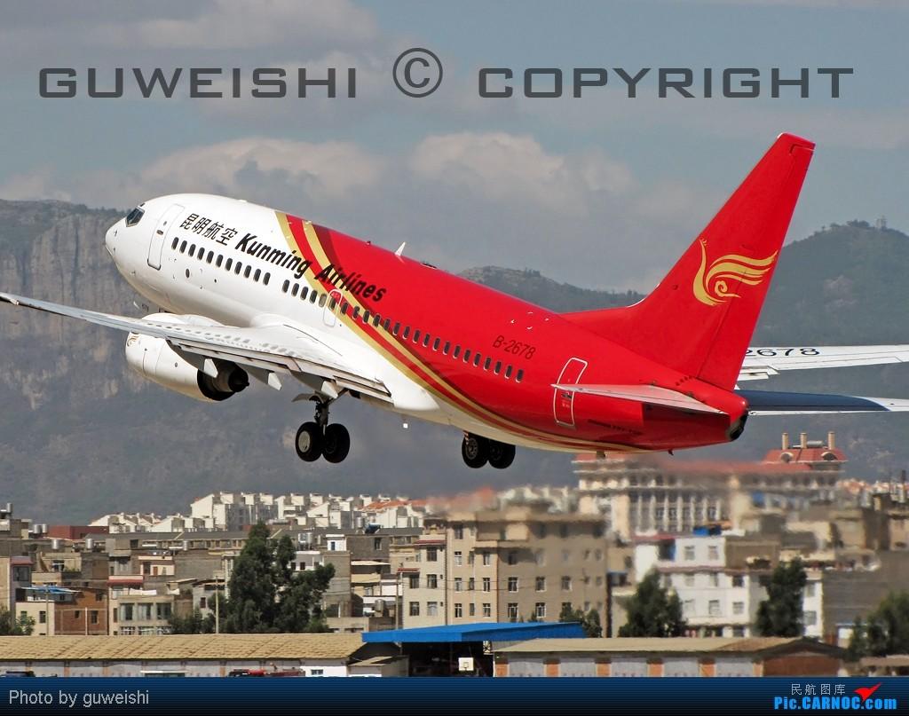 [原创]【Guweishi制造】--我隐退归来,一组靓图跟大家打个招呼! BOEING 737-700 B-2678 昆明巫家坝国际机场