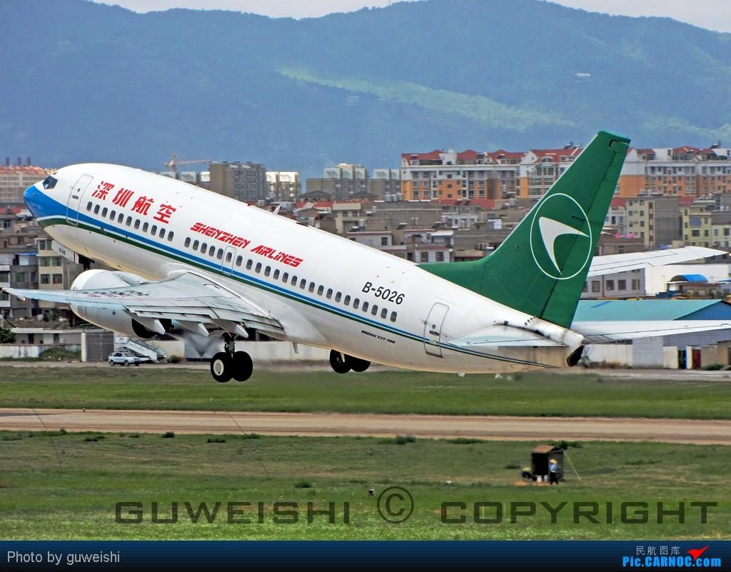 Re:[原创]【Guweishi制造】--我隐退归来,一组靓图跟大家打个招呼! BOEING 737-700 B-5026 昆明巫家坝国际机场