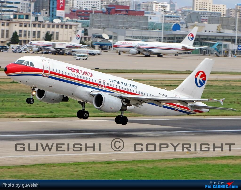 Re:[原创]【Guweishi制造】--我隐退归来,一组靓图跟大家打个招呼! AIRBUS A320-200 B-6007 昆明巫家坝国际机场