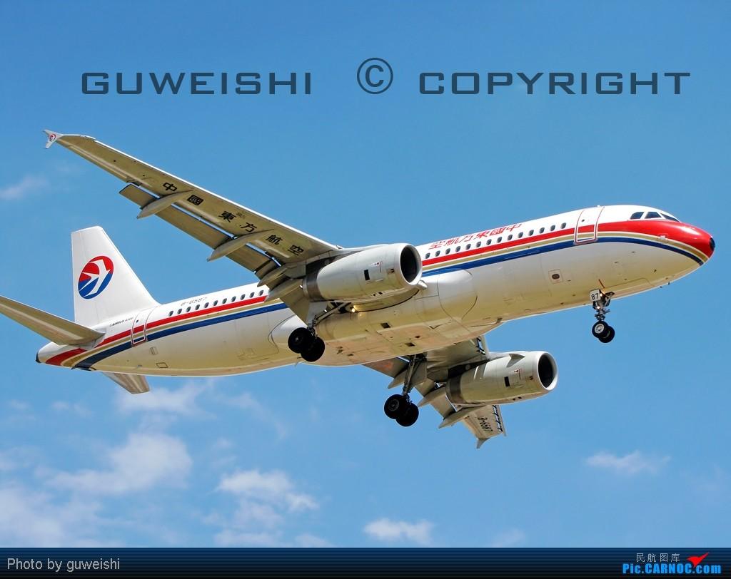 Re:[原创]【Guweishi制造】--我隐退归来,一组靓图跟大家打个招呼! AIRBUS A320-200 B-6587 昆明巫家坝国际机场