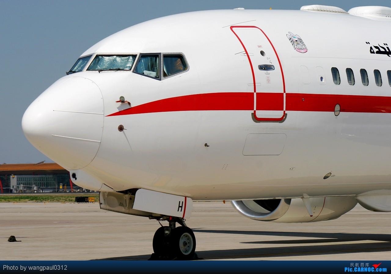 [原创]看就要看新鲜的!中国-阿拉伯国家合作论坛部长级会议而来 BOEING 737-8EX(BBJ2) A6-AUH 北京首都国际机场