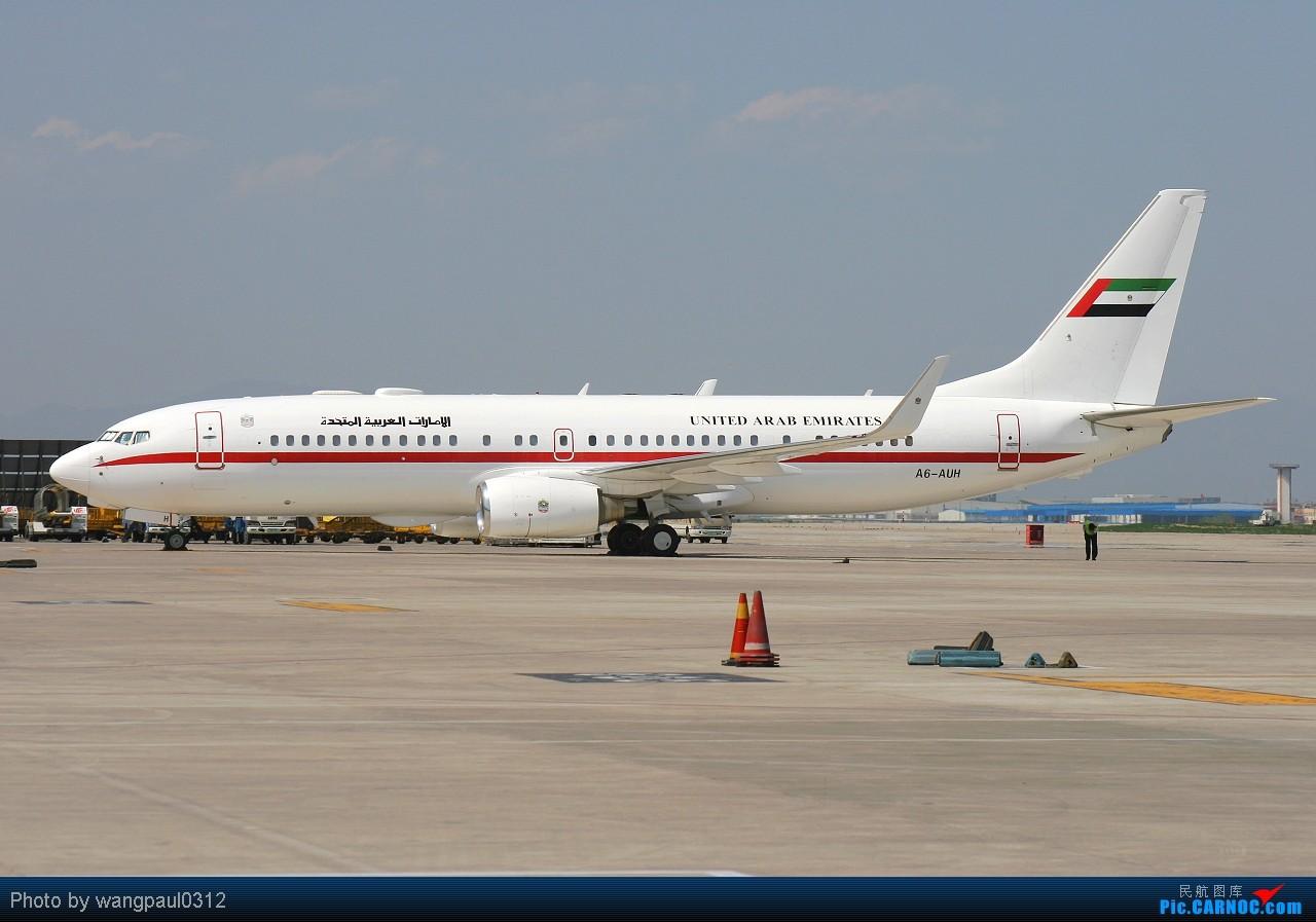 Re:[原创]看就要看新鲜的!中国-阿拉伯国家合作论坛部长级会议而来 BOEING 737-8EX(BBJ2) A6-AUH 北京首都国际机场