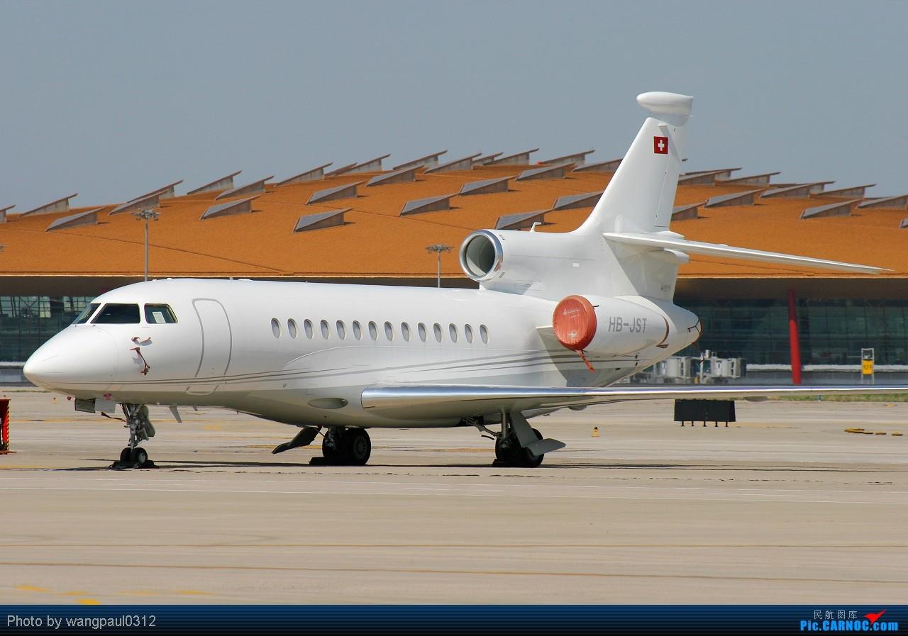 Re:[原创]看就要看新鲜的!中国-阿拉伯国家合作论坛部长级会议而来 DASSAULT FALCON 7X HB-JST 北京首都国际机场