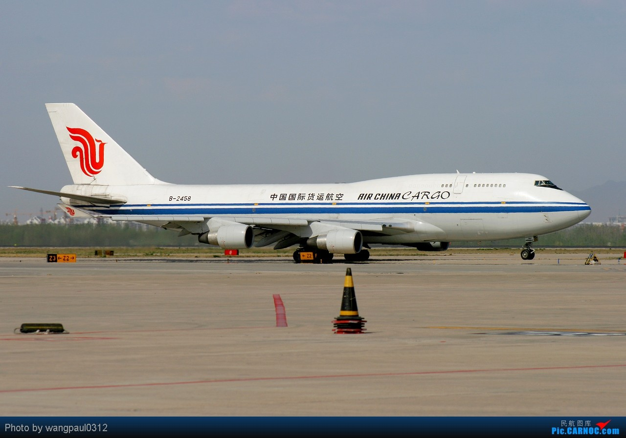 Re:[原创]看就要看新鲜的!中国-阿拉伯国家合作论坛部长级会议而来 BOEING 747-400 B-2458 北京首都国际机场