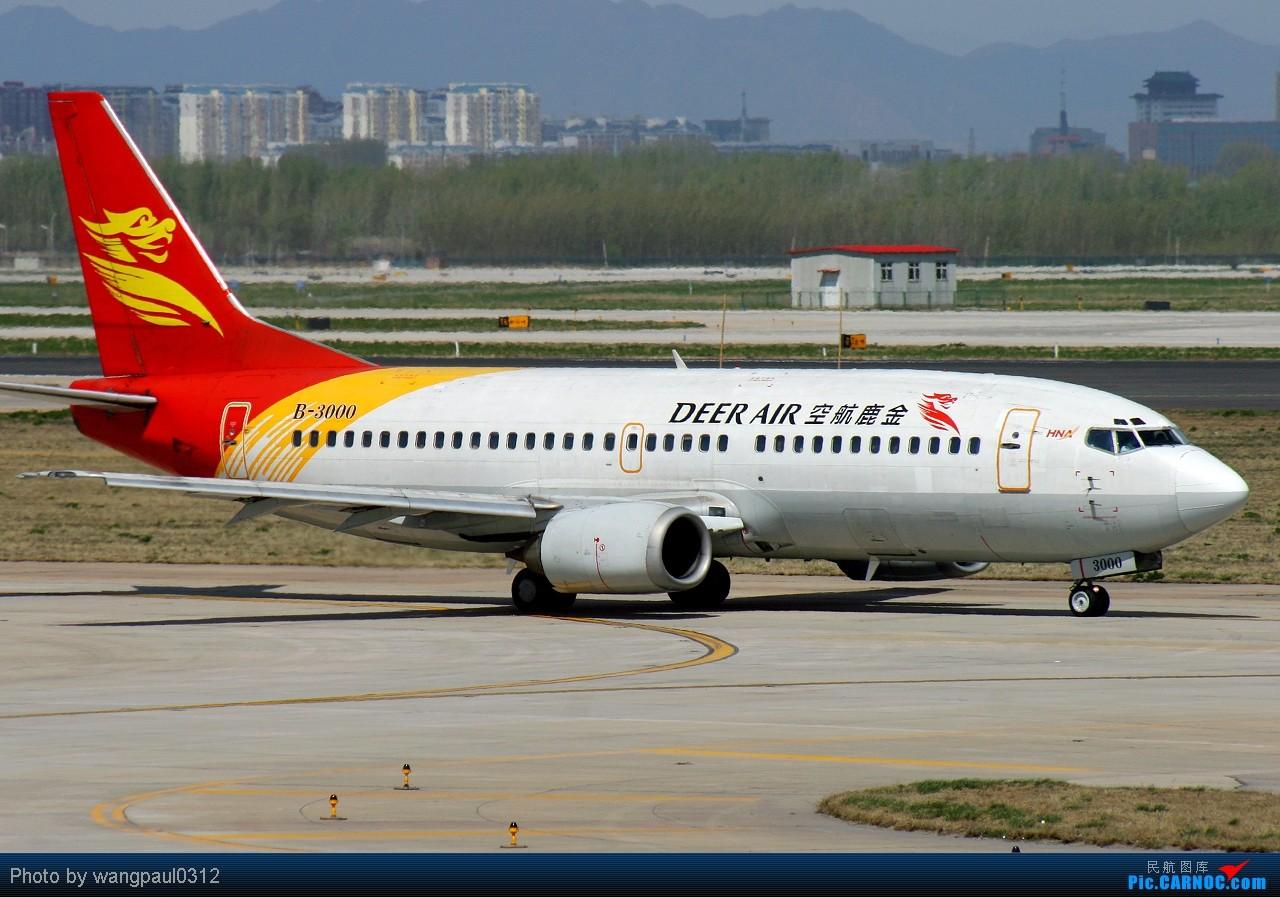 Re:[原创]看就要看新鲜的!中国-阿拉伯国家合作论坛部长级会议而来 BOEING 737-300 B-3000 北京首都国际机场
