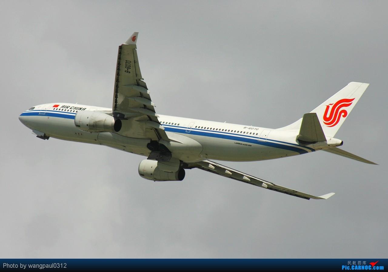 Re:[原创]看就要看新鲜的!中国-阿拉伯国家合作论坛部长级会议而来 AIRBUS A330-200 B-6070 北京首都国际机场
