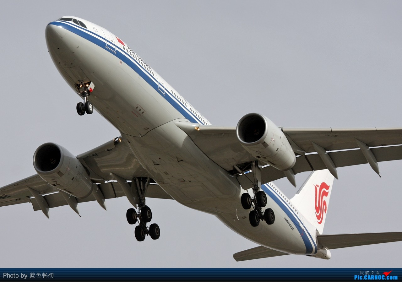 [原创]<绝世痴飞>乍一看太巫家坝了!给你一个高仿真版的山寨巫家坝! AIRBUS A330-200 B-6071 中国北京首都机场