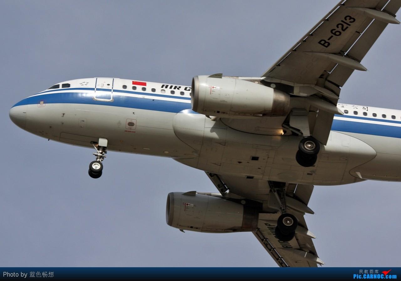 Re:[原创]<绝世痴飞>乍一看太巫家坝了!给你一个高仿真版的山寨巫家坝! AIRBUS A319-100 B-6213 中国北京首都机场