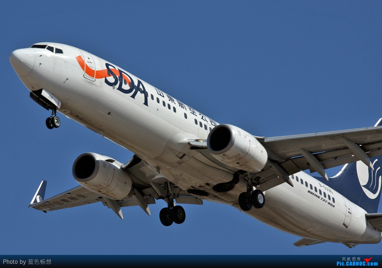 Re:[原创]<绝世痴飞>乍一看太巫家坝了!给你一个高仿真版的山寨巫家坝! BOEING 737-800 B-5325 中国北京首都机场