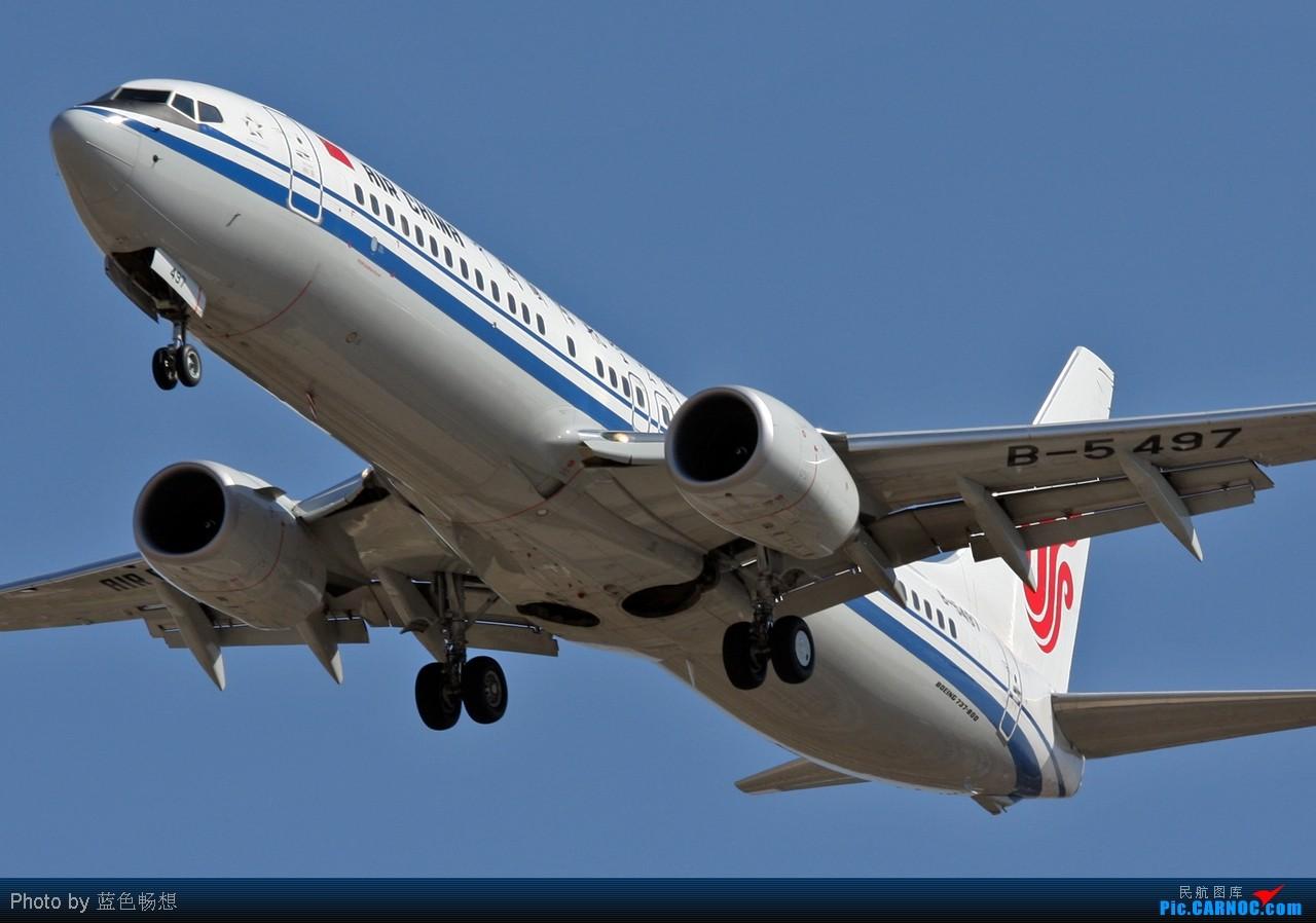 Re:[原创]<绝世痴飞>乍一看太巫家坝了!给你一个高仿真版的山寨巫家坝! BOEING 737-800  中国北京首都机场