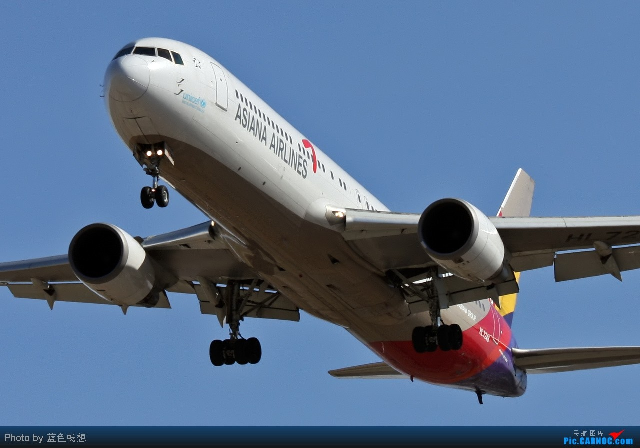 Re:[原创]<绝世痴飞>乍一看太巫家坝了!给你一个高仿真版的山寨巫家坝! BOEING 767-300 HL-7248 中国北京首都机场