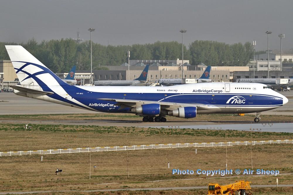 [原创]飘在北京~~ BOEING 747-400  中国北京首都机场