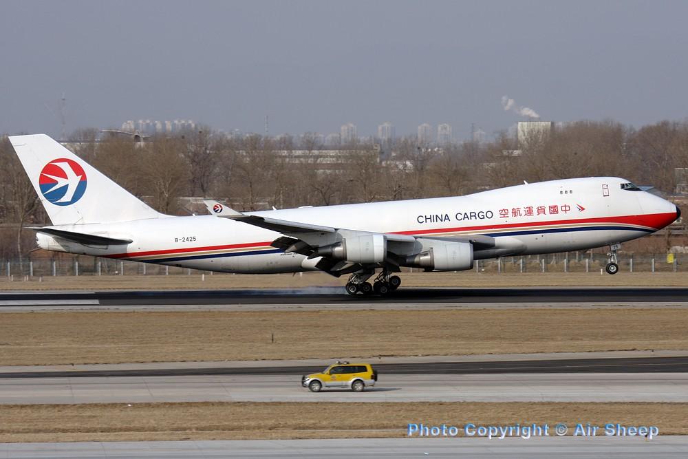 Re:[原创]飘在北京~~ BOEING 707-300 B-2425 中国北京首都机场