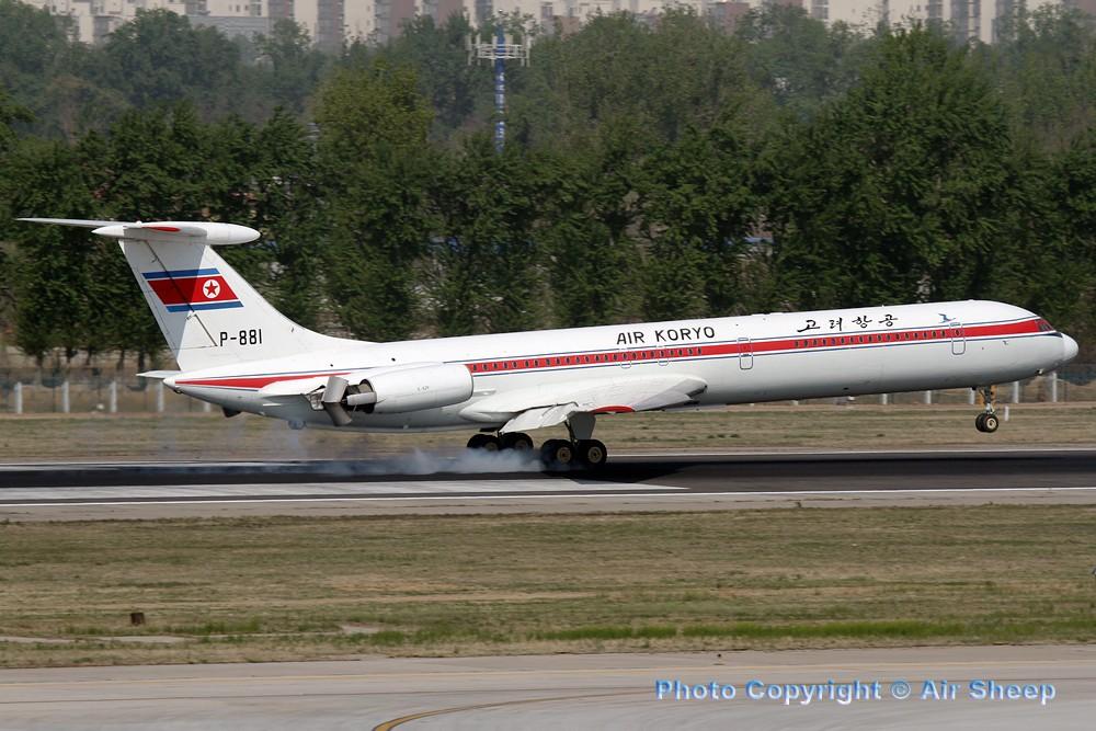 Re:[原创]飘在北京~~ ILYUSHIN IL-62M P-881 中国北京首都机场