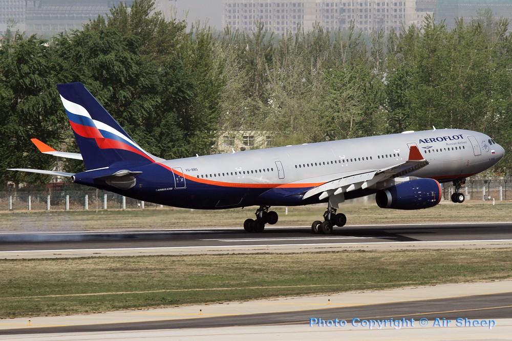 Re:[原创]飘在北京~~ AIRBUS A330-200 VQ-BBG 中国北京首都机场