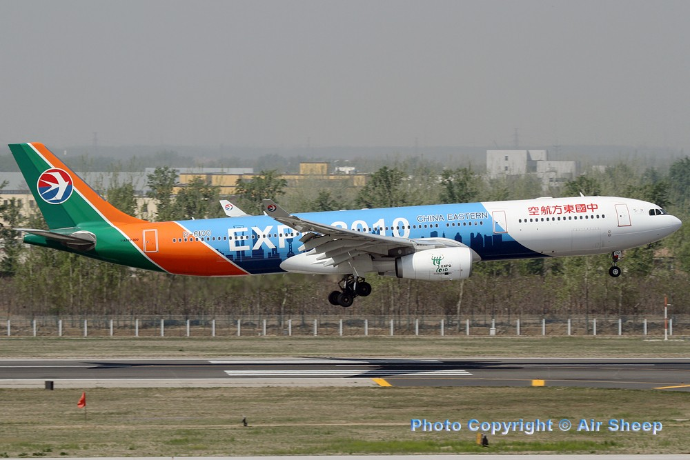 Re:[原创]飘在北京~~ AIRBUS A330-300 B-6100 中国北京首都机场