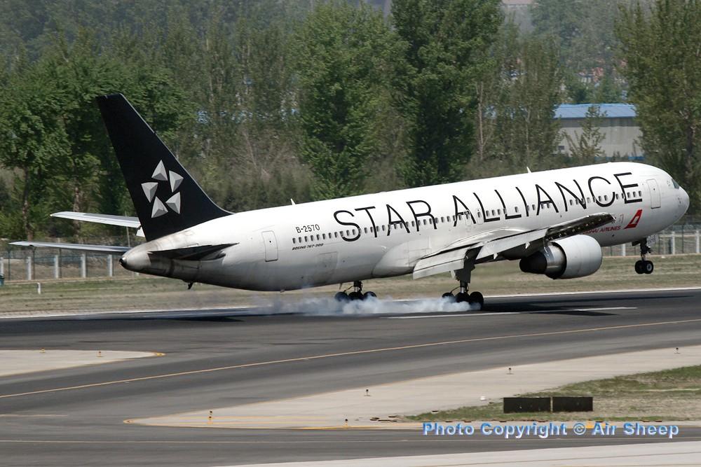 Re:[原创]飘在北京~~ BOEING 767-300 B-2570 中国北京首都机场
