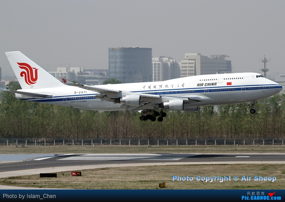 Re:[原创]飘在北京~~ BOEING 747-400 B-2471 中国北京首都机场