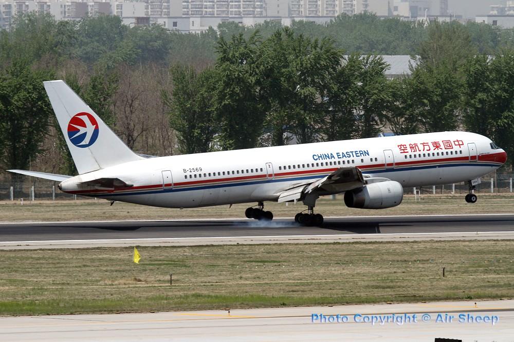 Re:[原创]飘在北京~~ BOEING 767-300 B-2569 中国北京首都机场
