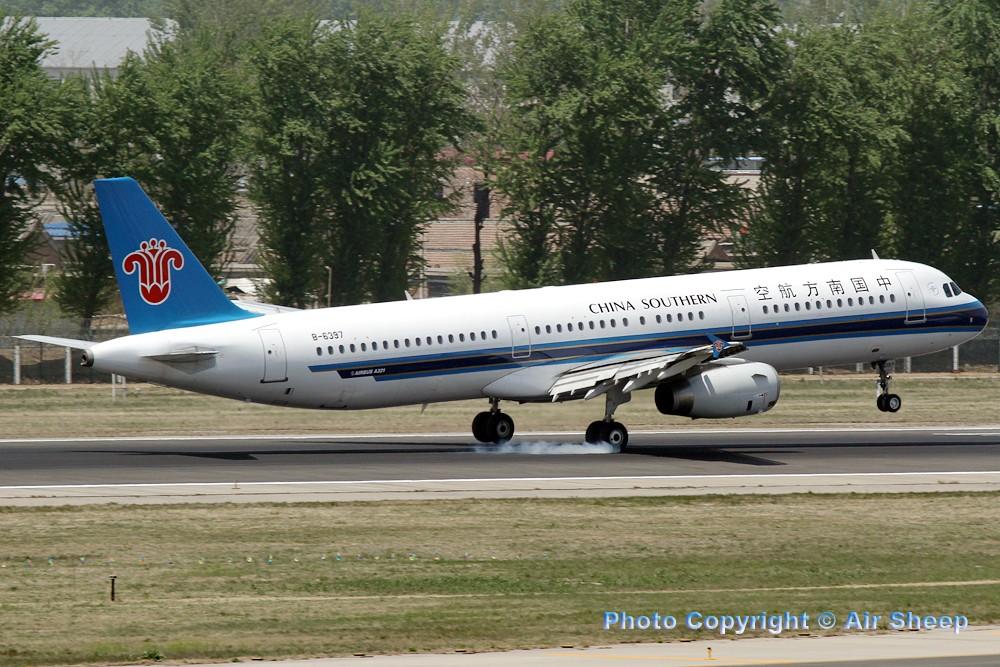 Re:[原创]飘在北京~~ AIRBUS A321-200 B-6397 中国北京首都机场