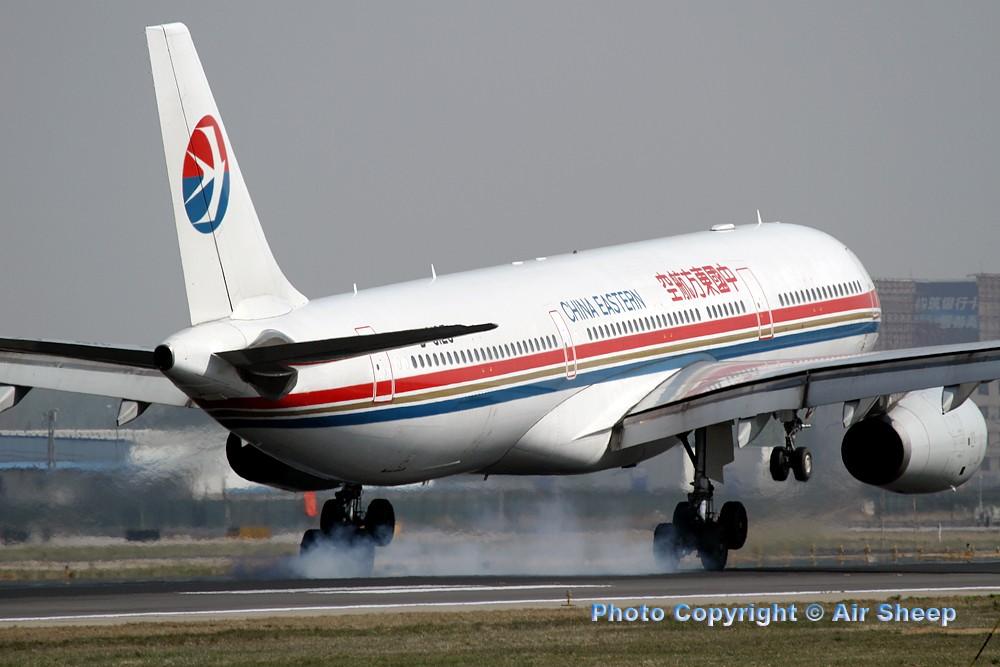 Re:[原创]飘在北京~~ AIRBUS A330-300 B-6125 中国北京首都机场