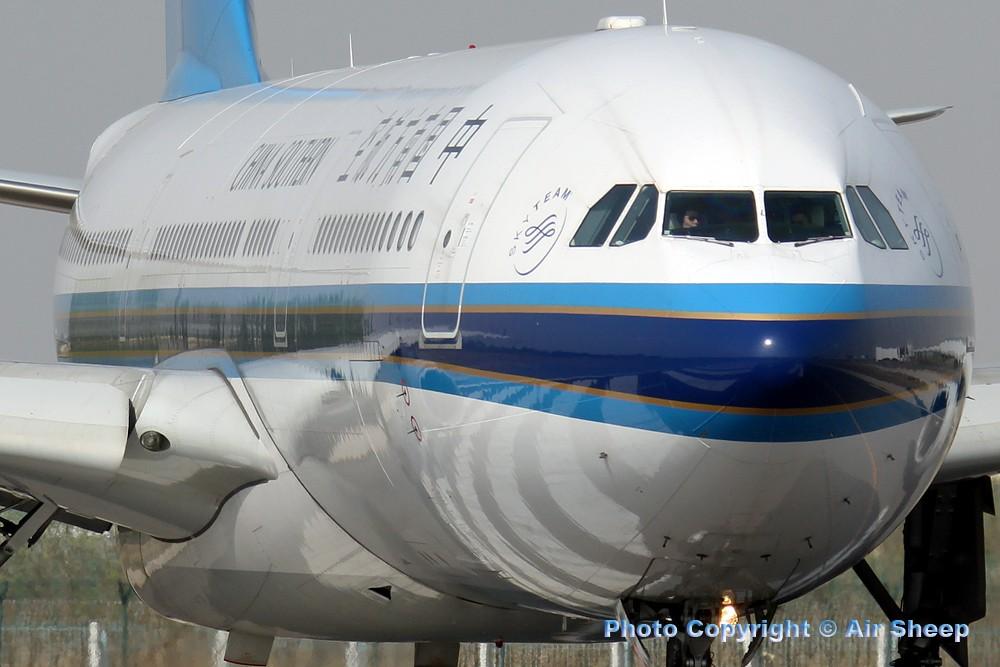 Re:[原创]飘在北京~~ AIRBUS A330-300 B-6111 中国北京首都机场