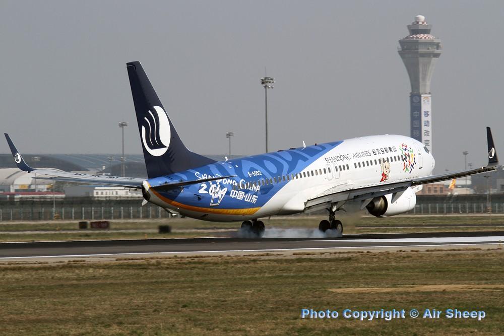 Re:[原创]飘在北京~~ BOEING 737-800 B-5352 中国北京首都机场